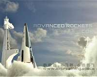 Sustained hypersonic flight-enabling technology patent granted to Advanced Rockets Corporation