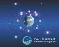 China's international journal Satellite Navigation launched