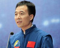 Space will see Communist loyalty: Chinese astronaut