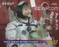 No space for China's stay-at-home taikonauts