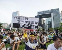 Hong Kong teachers living in fear over protest support