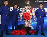 China strengthens international space cooperation