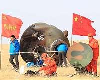 Backgrounder: China's six manned space missions