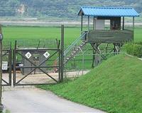 Koreas to shut down some border guard posts: Seoul