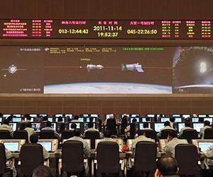 Centre de Contrôle Spatial de Beijing