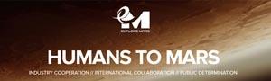 Human 2 Mars Summit - Washington DC - Aug 31 - Sep 01, 2020